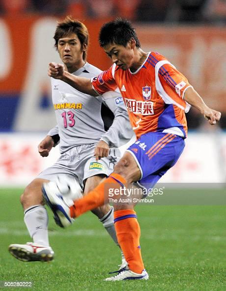 Kazuhiko Chiba Net Worth