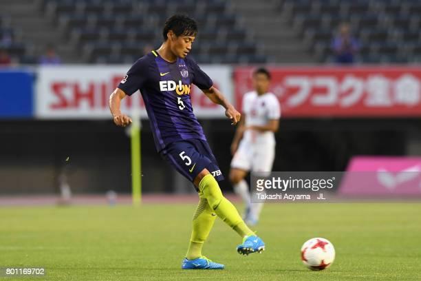 Kazuhiko Chiba of Sanfrecce Hiroshima in action during the JLeague J1 match between Sanfrecce Hiroshima and Omiya Ardija at Edion Stadium on June 25...