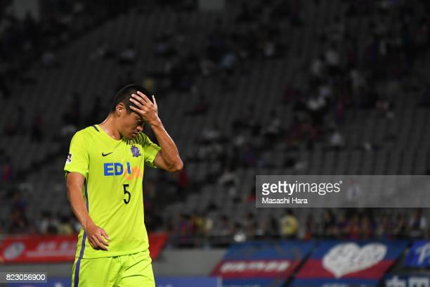 Kazuhiko Chiba of Sanfrecce Hiroshima looks on after the JLeague Levain Cup PlayOff Stage first leg match between FC Tokyo and Sanfrecce Hiroshima at...
