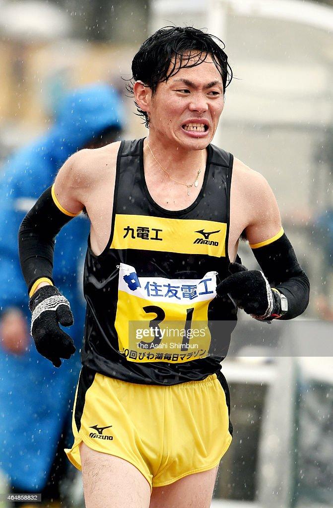 <a gi-track='captionPersonalityLinkClicked' href=/galleries/search?phrase=Kazuhiro+Maeda&family=editorial&specificpeople=4473744 ng-click='$event.stopPropagation()'>Kazuhiro Maeda</a> of Japan competes in the 70th Lake Biwa Mainichi Marathon at Ojiyama Stadium on March 1, 2015 in Otsu, Shiga, Japan.