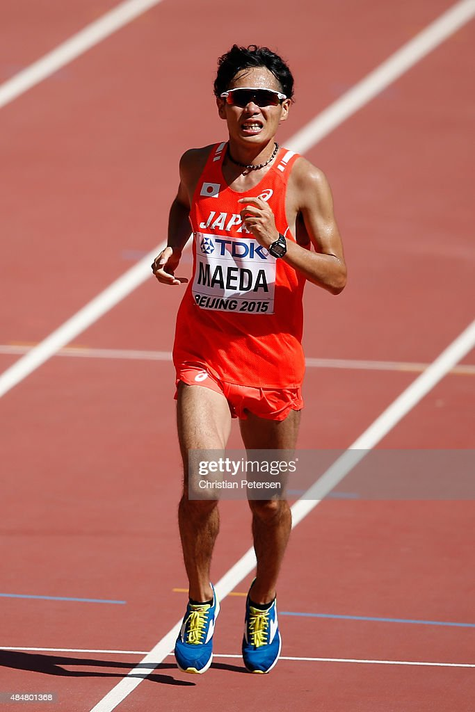 <a gi-track='captionPersonalityLinkClicked' href=/galleries/search?phrase=Kazuhiro+Maeda&family=editorial&specificpeople=4473744 ng-click='$event.stopPropagation()'>Kazuhiro Maeda</a> of Japan makes his way to the finish line during the Men's Marathon during day one of the 15th IAAF World Athletics Championships Beijing 2015 at Beijing National Stadium on August 22, 2015 in Beijing, China.