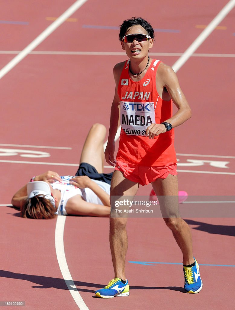 <a gi-track='captionPersonalityLinkClicked' href=/galleries/search?phrase=Kazuhiro+Maeda&family=editorial&specificpeople=4473744 ng-click='$event.stopPropagation()'>Kazuhiro Maeda</a> of Japan reacts after competing in the Men's Marathon during day one of the 15th IAAF World Athletics Championships Beijing 2015 at Beijing National Stadium on August 22, 2015 in Beijing, China.