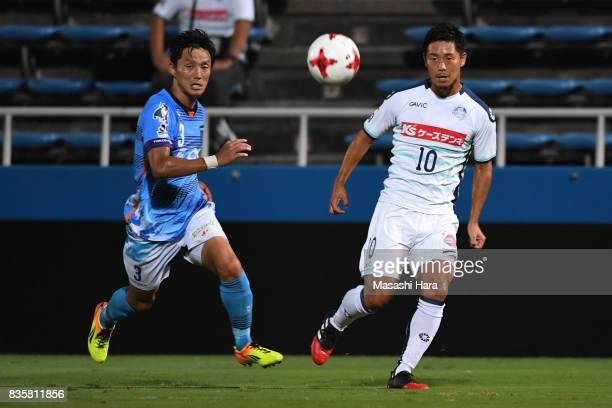 Kazuhiro Sato of Mito Hollyhock in action during the JLeague J2 match between Yokohama FC and Mito Hollyhock at Nippatsu Mitsuzawa Stadium on August...