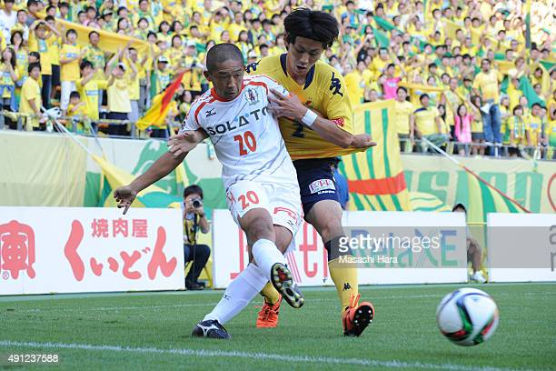 Kazuhisa Kawahara of Ehime FC in action during the JLeague Division2 match between JEF United Chiba and Efime FC at Fukuda Denshi Arena on October 4...