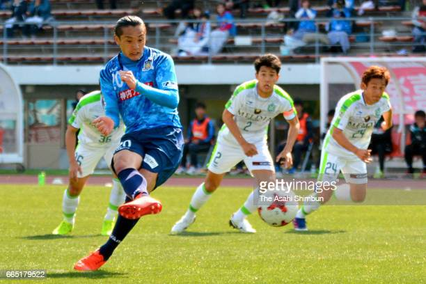 Kazuki Hara of Kamatamare Sanuki converts the penalty to score his side's third goal during the JLeague J2 match between Kamatamare Sanuki and Shonan...