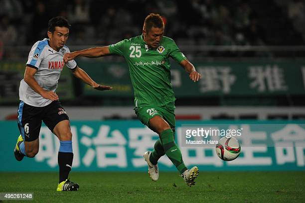 Kazuki Hiramoto of Tokyo Verdy in action during the JLeague second division match between Tokyo Verdy and Jubilo Iwata at Ajimonoto Stadium on...