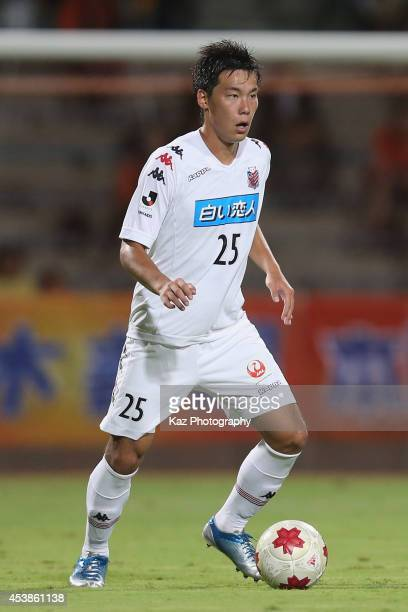 Kazuki Kushibiki of Consadole Sapporo in action during the Emperor's Cup third round match between Shimizu SPulse and Consadole Sapporo at IAI...