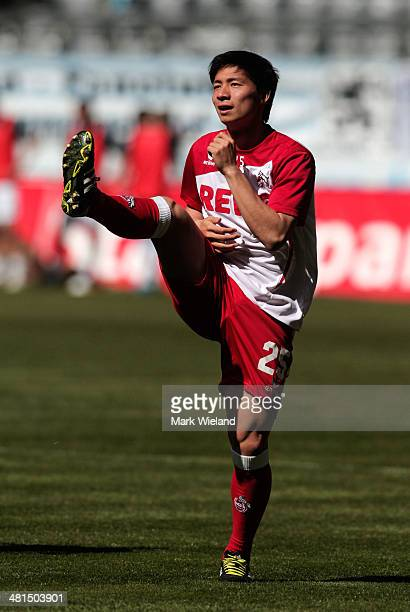 Kazuki Nagasawa of 1 FC Koeln wamrs up prior to the Second Bundesliga League match between 1860 Muenchen and 1 FC Koeln at Allianz Arena on March 30...