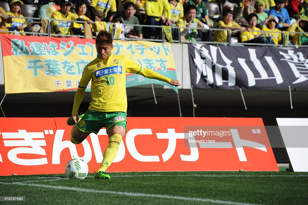 <a gi-track='captionPersonalityLinkClicked' href=/galleries/search?phrase=Kazuki+Nagasawa&family=editorial&specificpeople=12349616 ng-click='$event.stopPropagation()'>Kazuki Nagasawa</a> of JEF United Chiba in action during the preseason friendly match between JEF United Chiba and Kashiwa Reysol at the Fukuda Denshi Arena on February 14, 2016 in Chiba, Japan.