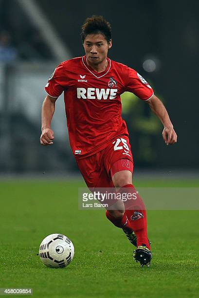 Kazuki Nagasawa of Koeln runs with the ball during the DFB Cup second round match between MSV Duisburg and 1 FC Koeln at SchauinslandReisenArena on...