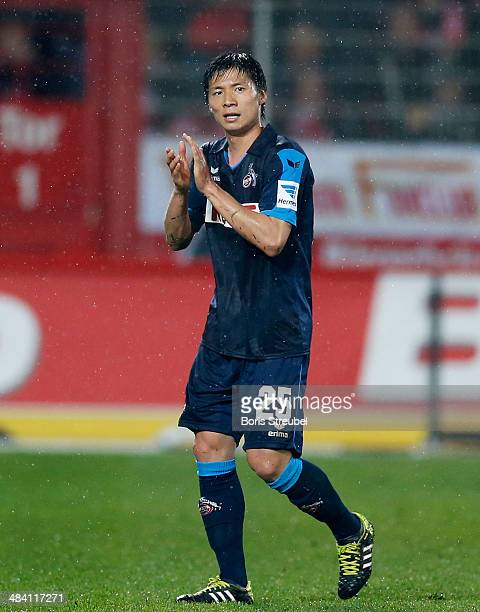 Kazuki Nagasawa of Koeln waves to his fans during the Second Bundesliga match between 1FC Union Berlin and 1 FC Koeln at Stadion An der Alten...