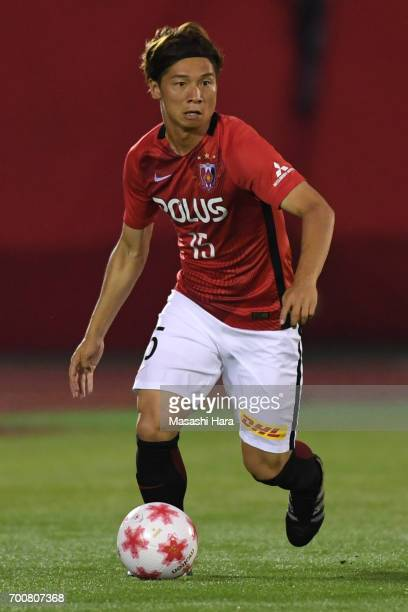 Kazuki Nagasawa of Urawa Red Diamonds in action during the 97th Emperor's Cup second round match between Urawa Red Diamonds and Gurlla Morioka at...
