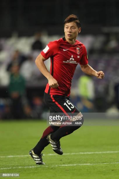 Kazuki Nagasawa of Urawa Red Diamonds in action during the FIFA Club World Cup UAE 2017 fifth place playoff match between Wydad Casablanca and Urawa...
