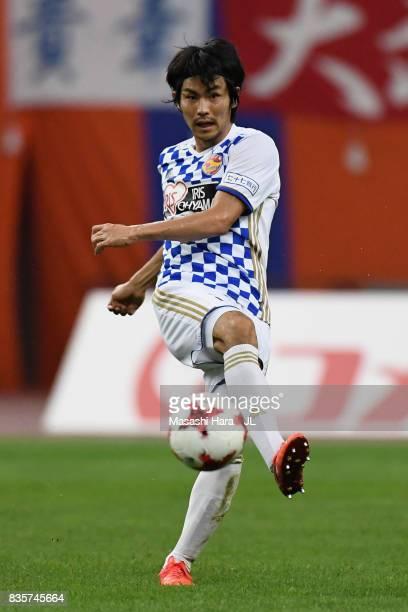 Kazuki Oiwa of Vegalta Sendai in action during the JLeague J1 match between Albirex Niigata and Vegalta Sendai at Denka Big Swan Stadium on August 19...
