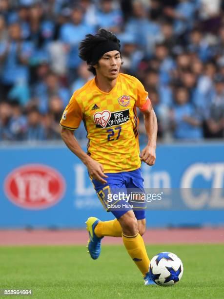 Kazuki Oiwa of Vegalta Sendai in action during the JLeague Levain Cup semi final second leg match between Kawasaki Frontale and Vegalta Sendai at...