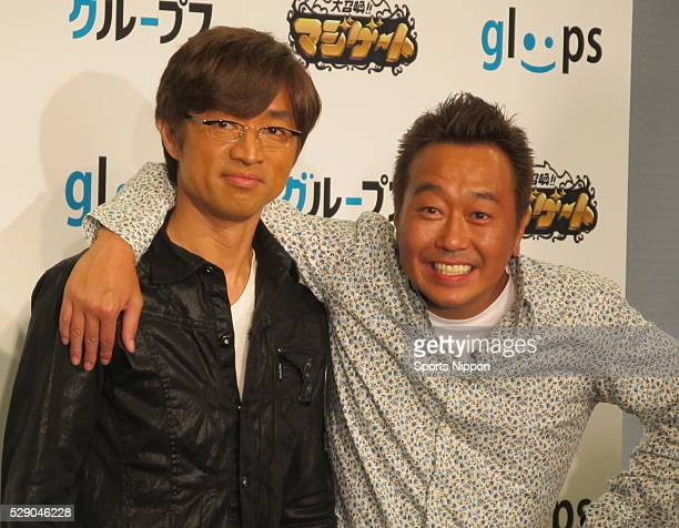 Kazuki ��take and Masakazu Mimura of comedy duo Summers attend the Gloops Inc PR event on April 16 2012 in Tokyo Japan