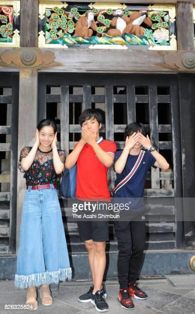 Kazuki Tomono Taichi Honda and Marin Honda visit Nikko Toshogu Shrine on August 4 2017 in Nikko Tochigi Japan