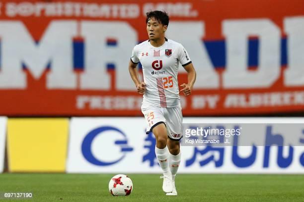 Kazuma Takayama of Omiya Ardija in action during the JLeague J1 match between Albirex Niigata and Omiya Ardija at Denka Big Swan Stadium on June 17...