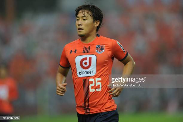 Kazuma Takayama of Omiya Ardija in action during the JLeague J1 match between Omiya Ardija and Kashiwa Reysol at NACK 5 Stadium Omiya on October 21...