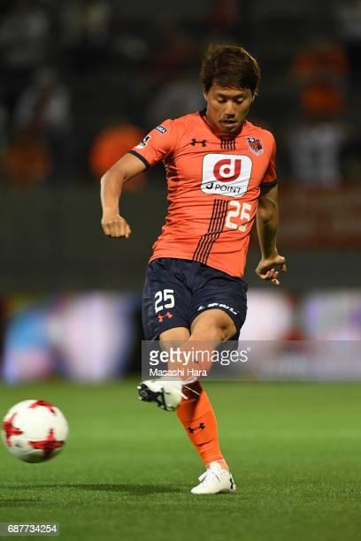 Kazuma Takayama of Omiya Ardija in action during the JLeague Levain Cup Group A match between Omiya Ardija and Shimizu SPulse at NACK 5 Stadium Omiya...