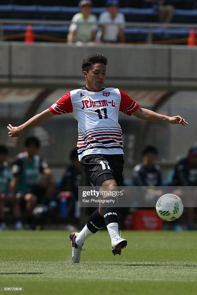 Kazuma Umenai of Grulla Morioka in action during the J.League third division match between Fujieda MYFC and Grulla Morioka at the Fujieda Stadium on May 1, 2016 in Fujieda, Shizuoka, Japan.