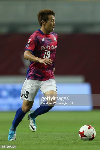 Kazuma Watanabe of Vissel Kobe in action during the JLeague J1 match between Vissel Kobe and Vegalta Sendai at Noevir Stadium Kobe on July 8 2017 in...