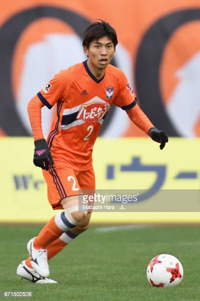 Kazunari Ono of Albirex Niigata in action during the JLeague J1 match between Albirex Niigata and FC Tokyo at Denka Big Swan Stadium on April 22 2017...
