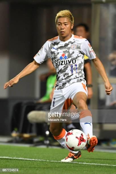 Kazuya Murata of Shimizu SPulse in action during the JLeague Levain Cup Group A match between Omiya Ardija and Shimizu SPulse at NACK 5 Stadium Omiya...