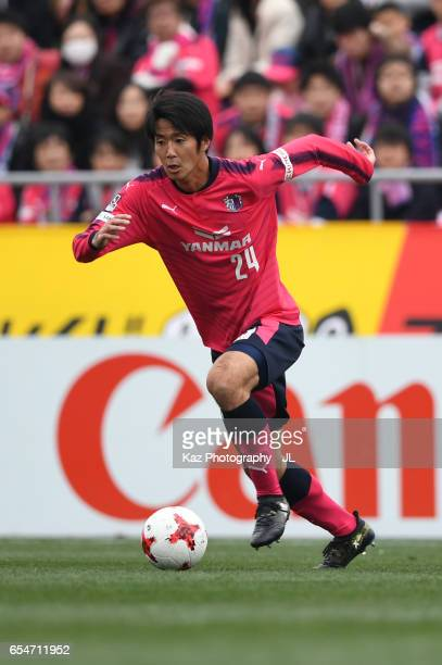 Kazuya Yamamura of Cerezo Osaka in action during the JLeague J1 match between Cerezo Osaka and Sagan Tosu at Kincho Stadium on March 18 2017 in Osaka...