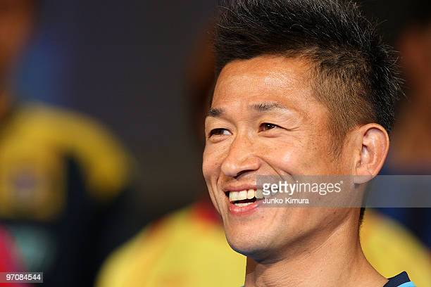 Kazuyoshi Miura attends the 2010 JLeague Kick Off Conference at Grand Prince Hotel Shin Takanawa on February 26 2010 in Tokyo Japan