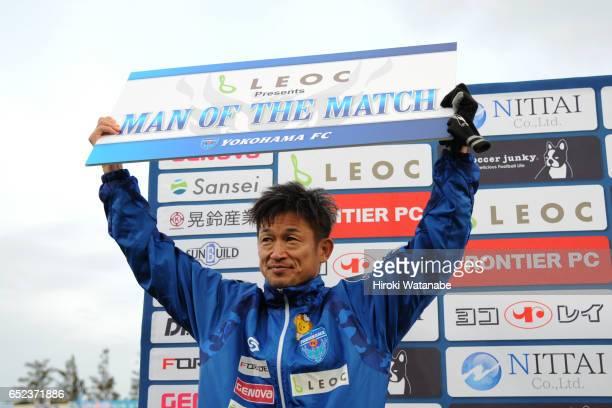 Kazuyoshi Miura Celebrate their 10 victory after the JLeague J2 match between Yokohama FC and Thespa Kusatsu Gunma at Nippatsu Mitsuzawa Stadium on...