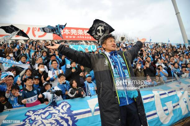 Kazuyoshi Miura Celebrate their 10 victory after the JLeague J2 match between Yokohama FC and Thespa Kusatsu Gunma at Nippatsu Mitsuzawa Stadium on...