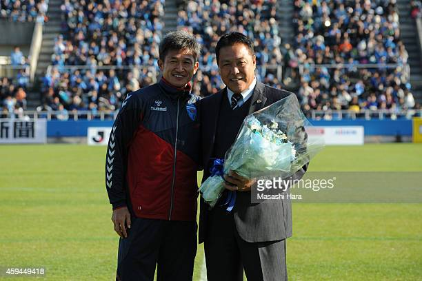 Kazuyoshi Miura celebrates with Yasuhiko Okudera who was inducted into the Asian Football Confederations' Hall of Fame before the JLeague second...