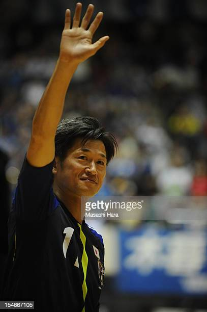 Kazuyoshi Miura of Japan looks on after the international friendly match between Japan and Brazil at the Yoyogi Daiichi Taiikukan on October 24 2012...