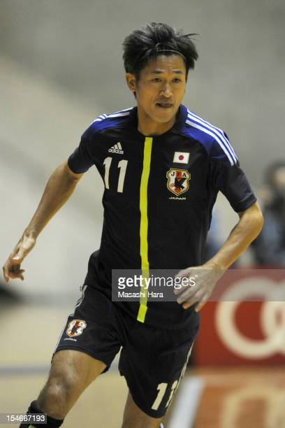 Kazuyoshi Miura of Japan looks on during the international friendly match between Japan and Brazil at the Yoyogi Daiichi Taiikukan on October 24 2012...