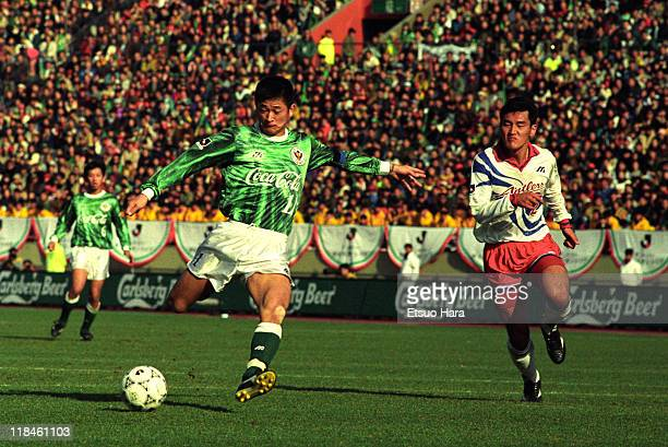 Kazuyoshi Miura of Verdy Kawasaki takes a shot at goal during the Suntory Championship second leg match between Verdy Kawasaki and Kashima Antlers at...