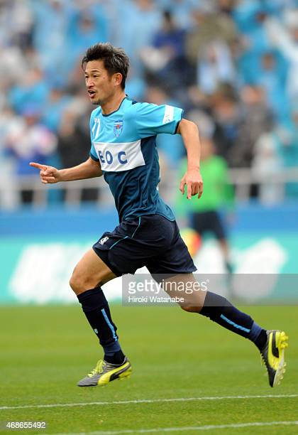 Kazuyoshi Miura of Yokohama FC celebrates scoring his team's first goal during the JLeague second division match between Yokohama FC and Jubilo Iwata...