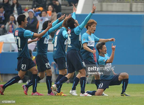 Kazuyoshi Miura of Yokohama FC celebrates scoring the first goal during the JLeague second division match between Yokohama FC and VVaren Nagasaki at...