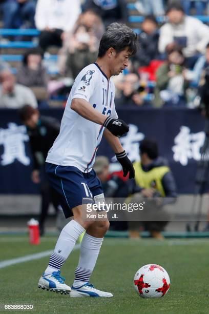 Kazuyoshi Miura of Yokohama FC in action during the JLeague J1 match between Sanfrecce Hiroshima and Kashiwa Reysol at Edion Stadium Hiroshima on...