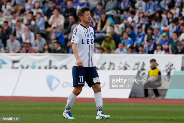 Kazuyoshi Miura of Yokohama FC in action during the JLeague J2 match between Machida Zelvia and Yokohama FC at Machida Athletic Stadium on April 15...