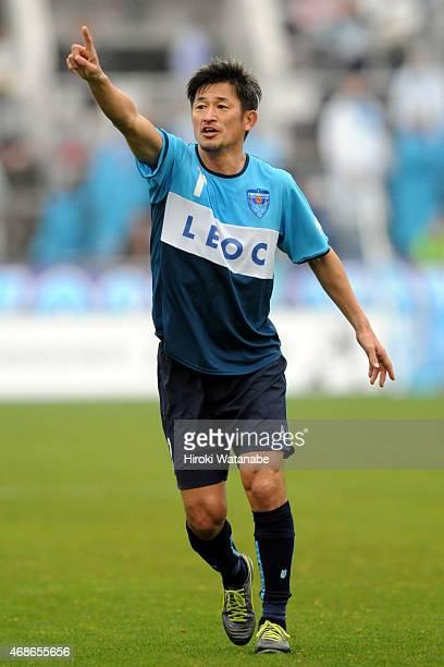 Kazuyoshi Miura of Yokohama FC in action during the JLeague second division match between Yokohama FC and Jubilo Iwata at Nippatsu Mitsuzawa Stadium...