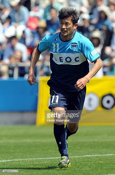 Kazuyoshi Miura of Yokohama FC in action during the JLeague second division match between Yokohama FC and Tokushima Vortis at Nippatsu Mitsuzawa...