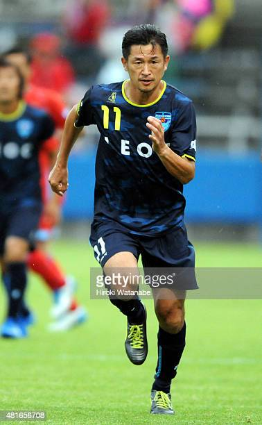 Kazuyoshi Miura of Yokohama FC in action during the JLeague second division match between Yokohama FC and Roasso Kumamoto at Nippatsu Mitsuzawa...