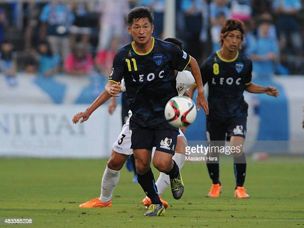 Kazuyoshi Miura of Yokohama FC in action during the JLeague second division match between Yokohama FC and Tokyo Verdy at Nippatsu Mitsuzawa Stadium...