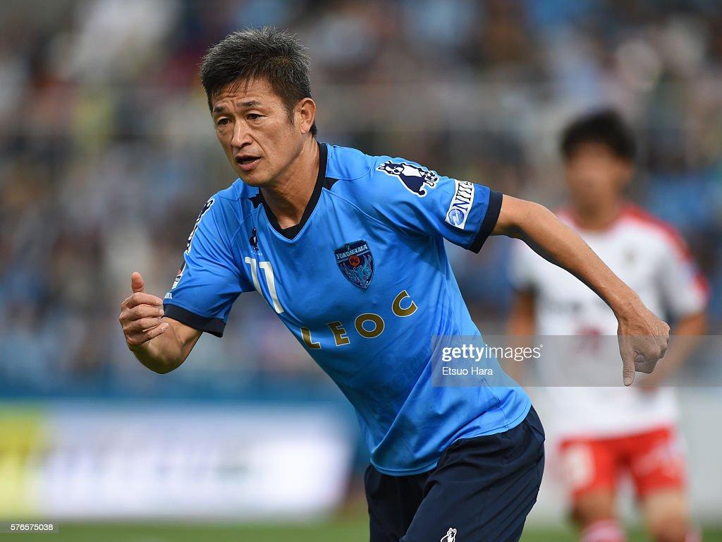 Yokohama FC v Roasso Kumamoto - J.League 2 : News Photo