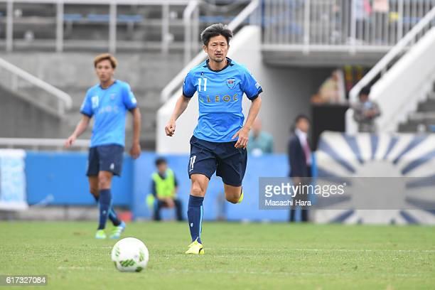 Kazuyoshi Miura of Yokohama FC in action during the JLeague second divsion match between Yokohama FC and Thespa Kusatsu Gunma at Nippatsu Mitsuzawa...