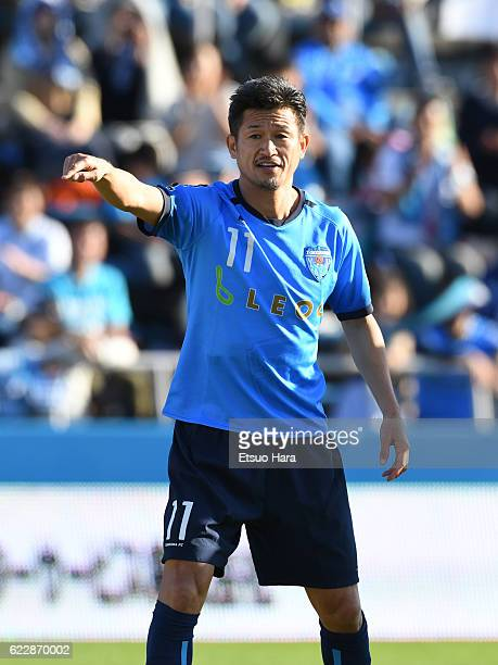 Kazuyoshi Miura of Yokohama FC in action during the JLeague second division match between Yokohama FC and Zweigen Kanazawa at Nippatsu Mitsuzawa...