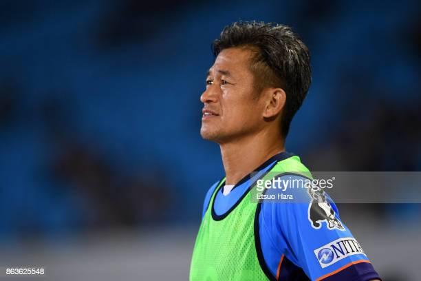 Kazuyoshi Miura of Yokohama FC is seen during the JLeague J2 match between Yokohama FC and Machida Zelvia at Todoroki Stadium on October 20 2017 in...