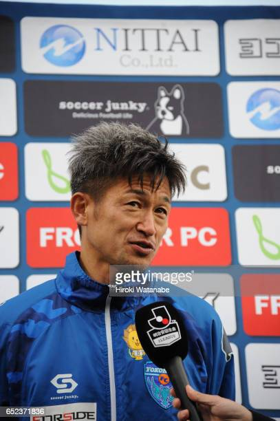 Kazuyoshi Miura of Yokohama FC looks on after the JLeague J2 match between Yokohama FC and Thespa Kusatsu Gunma at Nippatsu Mitsuzawa Stadium on...