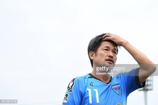 Kazuyoshi Miura of Yokohama FC looks on after the JLeague second divsion match between Yokohama FC and Thespa Kusatsu Gunma at Nippatsu Mitsuzawa...